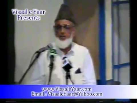 Urdu Naat( Rahi Umar Bhar Jo)Syed Manzaoor Ul Kaunen.By  Naat E Habib