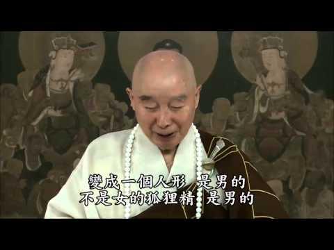 Tịnh Độ Đại Kinh Giải Diễn Nghĩa, tập 475 (HD) - Pháp Sư Tịnh Không
