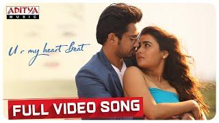 You Are My Heart Beat Full Video Song | IddariLokam Okate