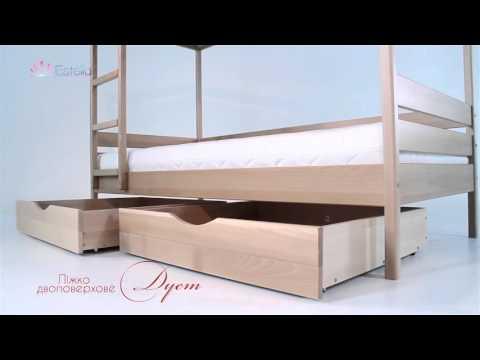 Дитяче двохярусне ліжко Дует фабрики Естелла