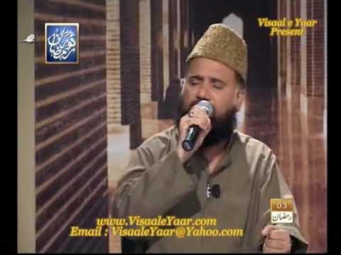 Urdu Naat(Rehmat Baras Rahi Hay)Syed Fasihuddin Soharwardi.By  Naat E Habib