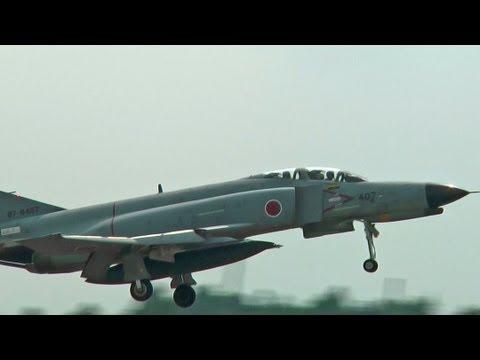 F-4 Phantom II Landing Runway 21L HYAKURI AIR BASE JASDF