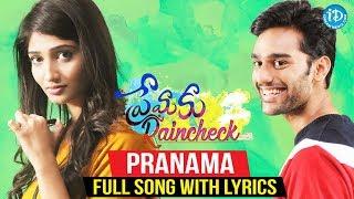 Premaku Raincheck - Pranama