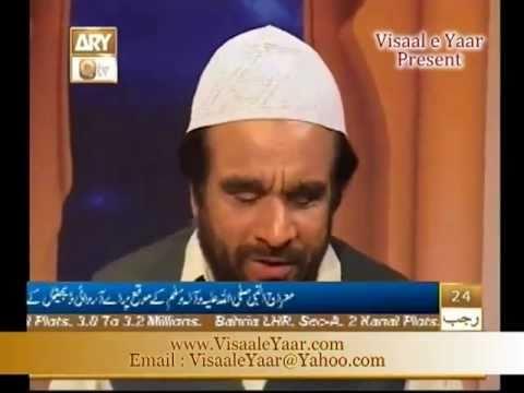 URDU NAAT(Nabi Ki Shan Main)YOUSUF MEMON IN QTV.BY  Naat E Habib