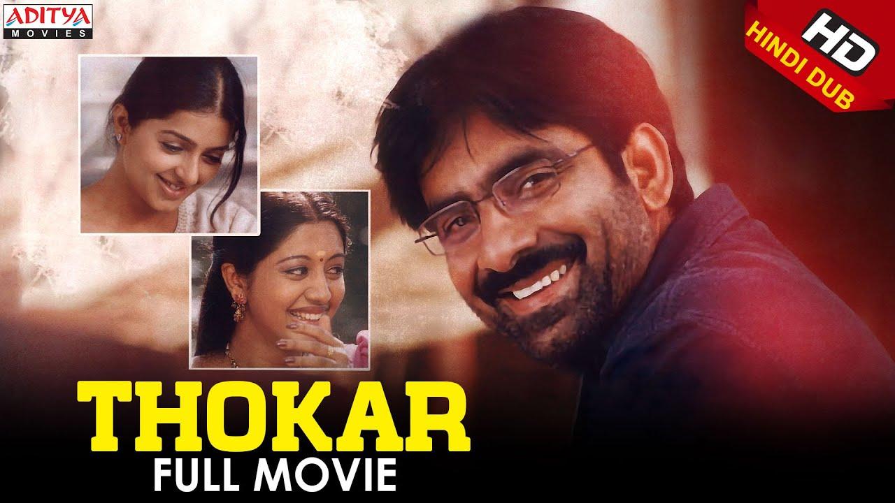 Thokar || Hindi Full Movie || Ravi Teja, Bhoomika