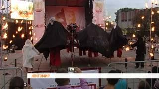 День Житомира - Культурная версия