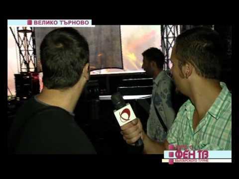 Национално турне Фен ТВ - Велико Търново (17.08.2011) - част 2