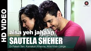 Sautela Sheher Song - Aisa Yeh Jahaan