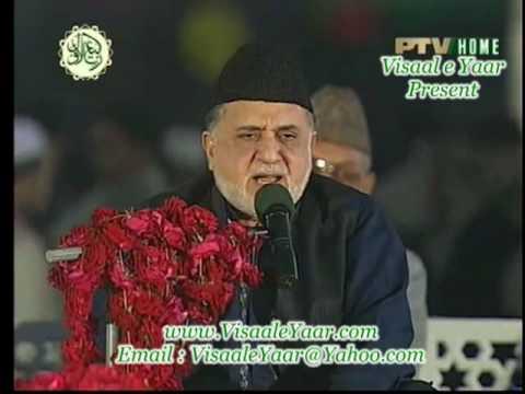 Urdu Naat(Muhammad Mustafa Jaisa)Marghoob Hamdani.By  Naat E Habib