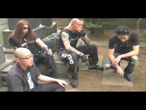 Japanese Extreme Metal the Documentary Pt 2