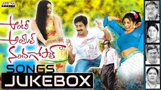 Aunty Uncle Nandagopal Movie Songs Jukebox