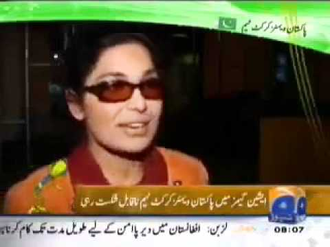 Meera's New Career - Joining Pakistan Women Cricket team Soon ;)