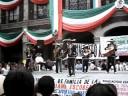 corrido de Morelos, el mariachi suena