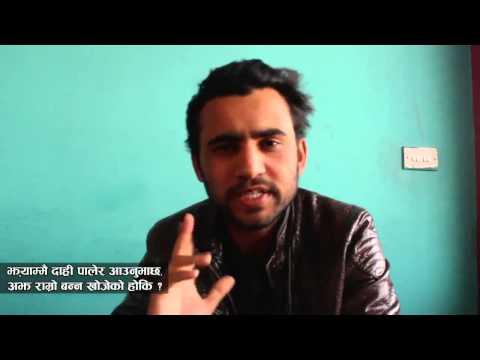 Himal Sagar Interview