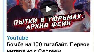 Сергей Савельев, Денис Пшеничный и Владимир Осечкин об интервью с Собчак и пытках