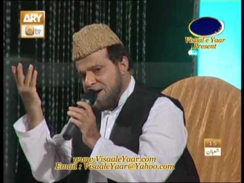 URDU NAAT(Jitna Dia Sarkar Ne)ALHAAJ SIDDIQ ISMAIL.BY  Naat E Habib