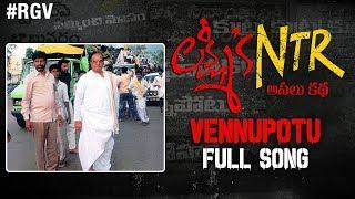 Vennupotu Full Song | Lakshmi's NTR