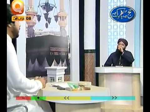 URDU NAAT(Khusha Wo Din)IMRAN SHEIKH ATTARI IN QTV.BY   Naat E Habib