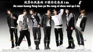 Super Junior M - Marry U [English subs + Pinyin + Chinese]
