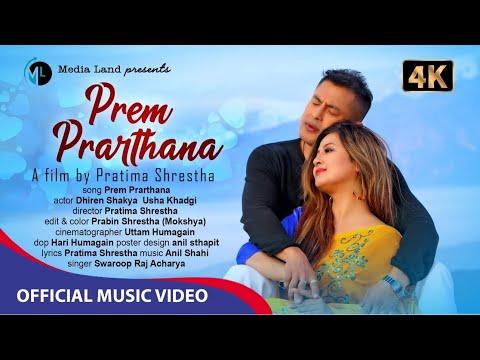 Prem Prarthana (Official Video) – Swaroop Raj Acharya feat. Dhiren Shakya & Usha Khadgi