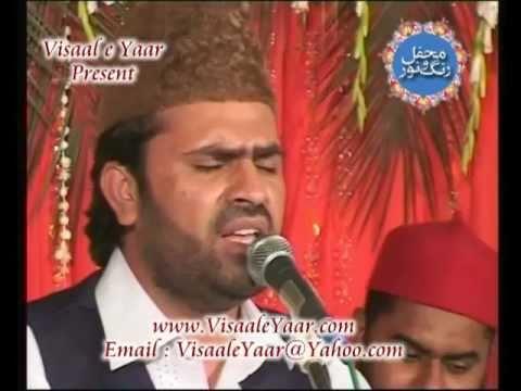 URDU NAAT(Aaj Muhammad Aye)SYED ZABEEB MASOOD IN SIALKOT.BY  Naat E Habib