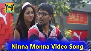 Ninna Monna Video Song || Ee Rojullo