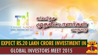 Watch Expect Rs. 20 lakh Crore Investment In Global Investors Meet 2015  Thanthi tv News 02/Sep/2015 online
