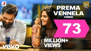 Chitralahari - Prema Vennela Video