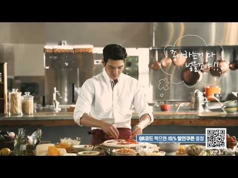 Domino's Pizza CF