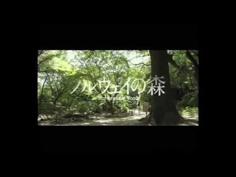 """""""Tokio Blues"""" de Tran Anh Hung, el 29 de Abril en salas españolas"""