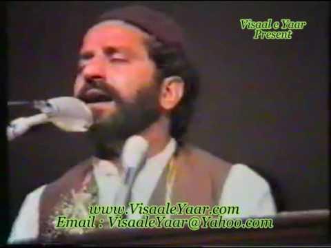 URDU NAAT(Kahen Na Dekha)QARI ZUBAID RASOOL.BY Naat E Habib