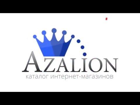 Интернет-магазин: Azalion - каталог интернет-магазинов