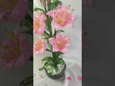 3 лилии из бисера