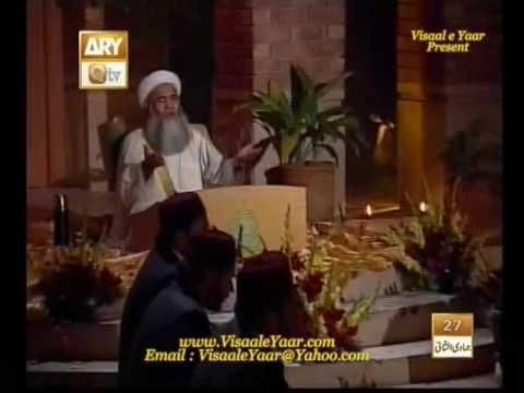 Urdu Naat(Shehar e Nabi Key)Abdul Rauf Rufi In Qtv.By  Naat E Habib