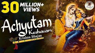 Achutam Keshavam - Krishna Darshan To Denge Kabhi Na Kabhi  Krishna Bhajan  कृष्ण भजन #Krishnasong
