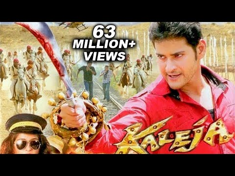Jigar Kaleja - Bollywood Action Film - Mahesh Babu, Anushka Shetty