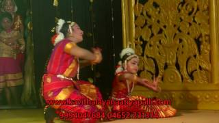 Mukunta mukunta song by SALANGAIPOOJAI students 2016