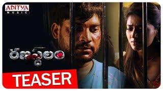 Ranasatalam Teaser