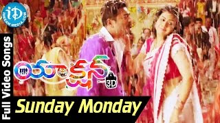 Action 3D Movie - Sunday Monday Video Song