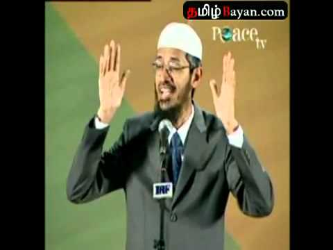 Zakir Naik Tamil Question and Answer Similarities Between Hinduism and Islam   Tamilbayan com Tamil bayans Online and Free Download5 -tyGUgjKlSt0