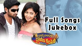 Brahmanandham Drama Company - Jukebox