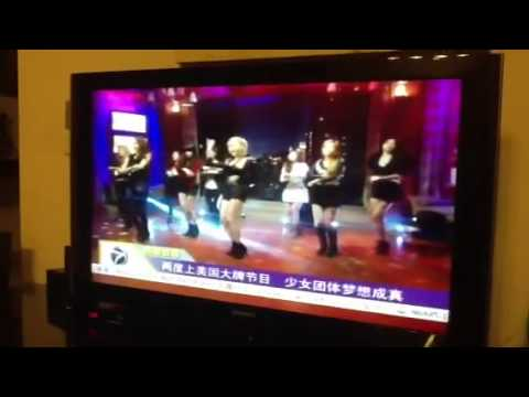Girls' Generation in Malaysian news