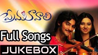 Prema Kavali Jukebox