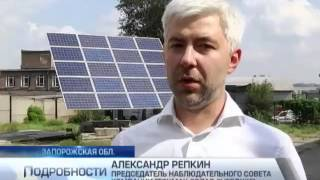 Украинскую армию хотят перевести на солнечную энергию