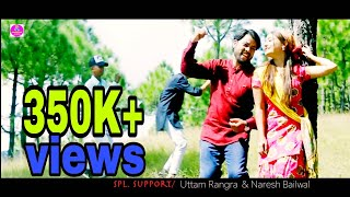 latest  garhwali video song surma dandiyon na jai.naveen shah & ruchi rawat. Geetaram kanswal.