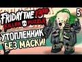 Friday the 13th: Killer Puzzle прохождение на русском #5 — УТОПЛЕННИК ДЖЕЙСОН БЕЗ МАСКИ!