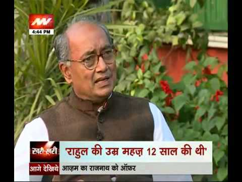 Khari Khari: Narendra Modi bites the hand which feeds him, says Digvijay Singh - Part 2