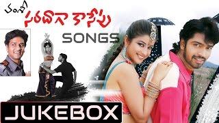 Saradaga Kasepu Songs Jukebox
