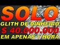 GTA V ONLINE 1.15 - GLITCH SOLO DE DINHEIRO ILIMITADO / INFINITO - MILHÕES EM 1 HORA NO GTA 5 ONLINE