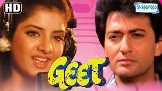 Geet {HD} - Avinash Wadhawan  Divya Bharati  Laxmikant Berde - 90\'s Hit - (With Eng Subtitles)